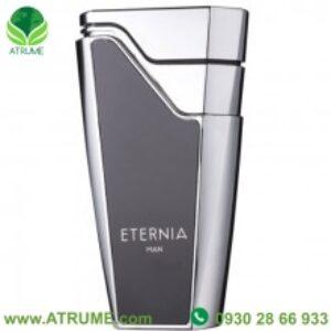 عطر ادکلن ارماف اترنیا مردانه  100 میل مردانه