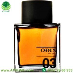 عطر ادکلن اودین 03 سنچری  100 میل مردانه – زنانه