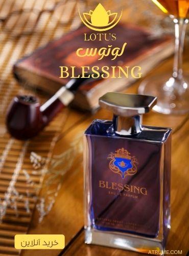 lotus blessing